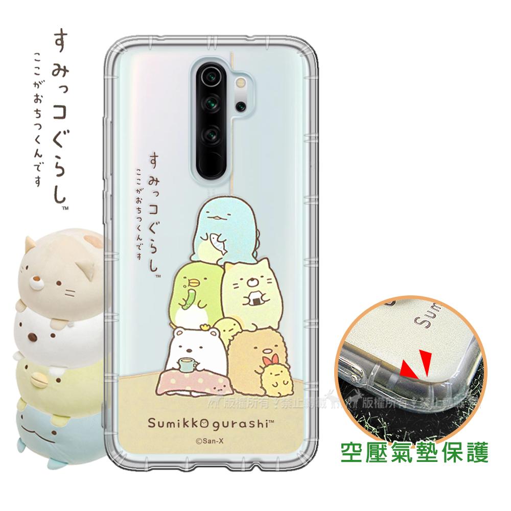 SAN-X授權正版 角落小夥伴 紅米Redmi Note 8 Pro 空壓保護手機殼(角落)