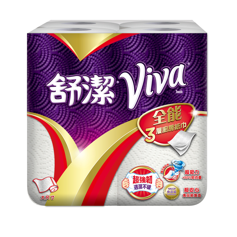 【舒潔】 VIVA 全能三層廚房紙巾-大尺寸 (捲筒式) 60張x4捲x6串【108/01/29(二)起付款完成之訂單,將於2/11(一)開始陸續安排出貨。】