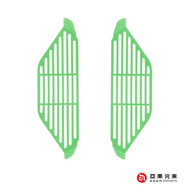 【亞果元素】FLEET FG01S DJI SPARK專用護手板-綠