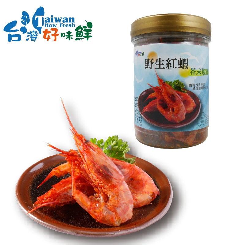 【台灣好味鮮】好味鮮野生紅蝦-芥末椒鹽 60克小罐裝 兩罐組
