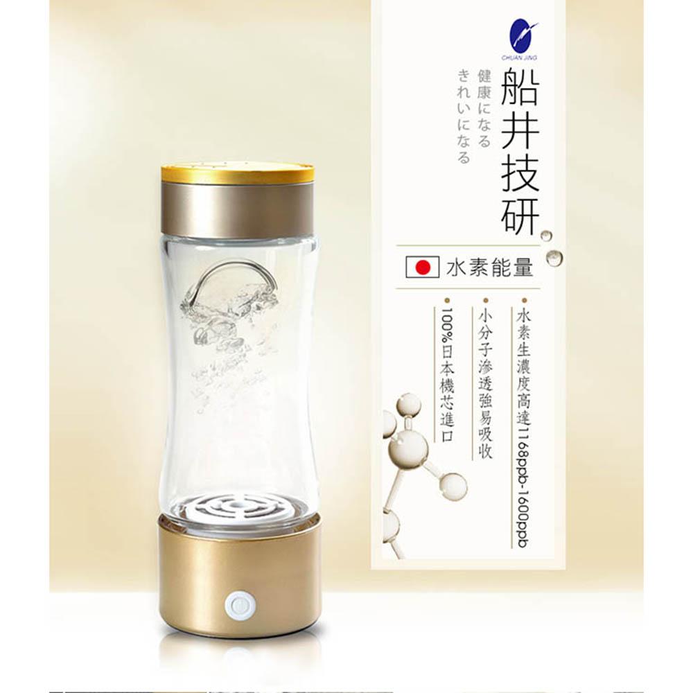 船井技研高氫子水素水生成器 4713792953374