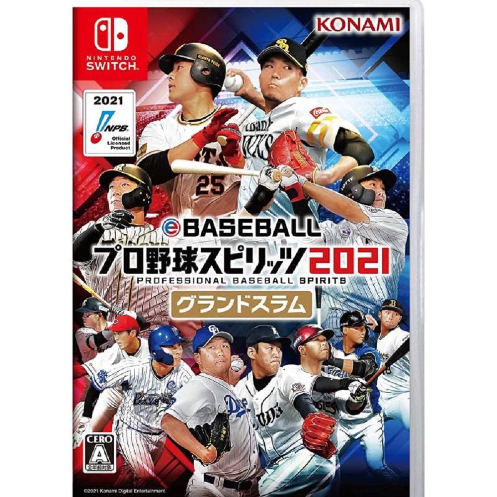 Nintendo Switch eBASEBALL職棒野球魂2021滿貫砲