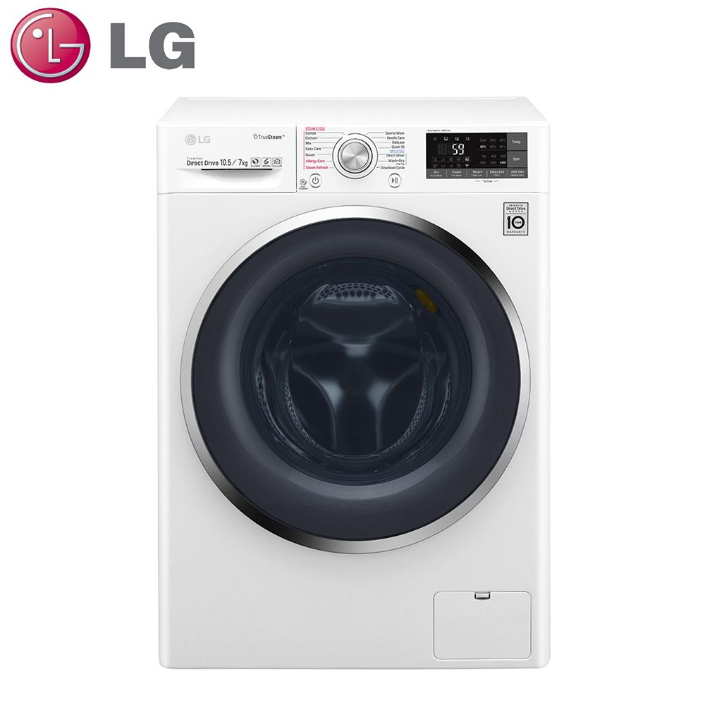 原廠好禮送★【LG樂金】10.5公斤變頻滾筒式洗衣機WD-S105DW
