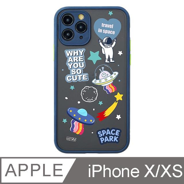 iPhone X/Xs 5.8吋 探險宇宙之旅霧面防摔iPhone手機殼 深邃藍