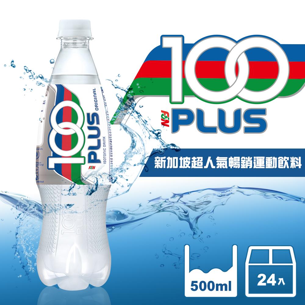 【100PLUS】氣泡式運動飲料 500mlx24瓶/箱