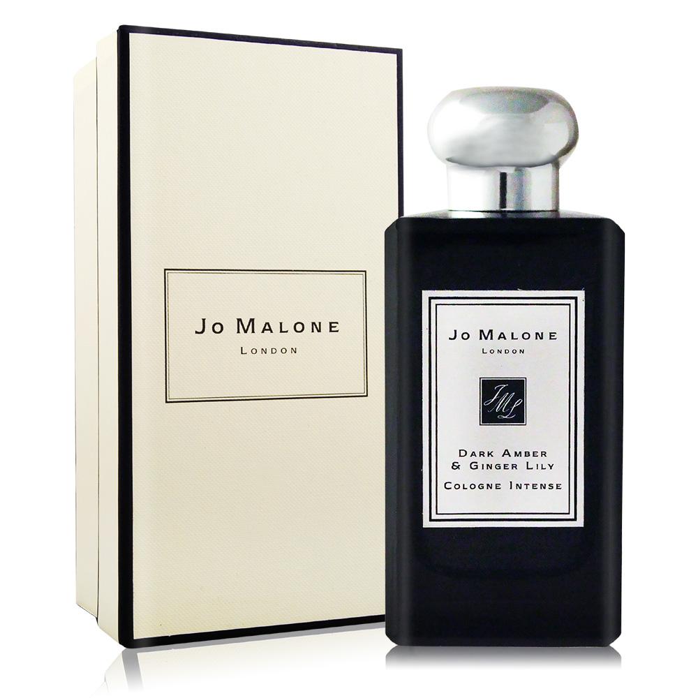 Jo Malone 黑琥珀與野薑花芳醇古龍水(100ml)[附外盒]-香水航空版