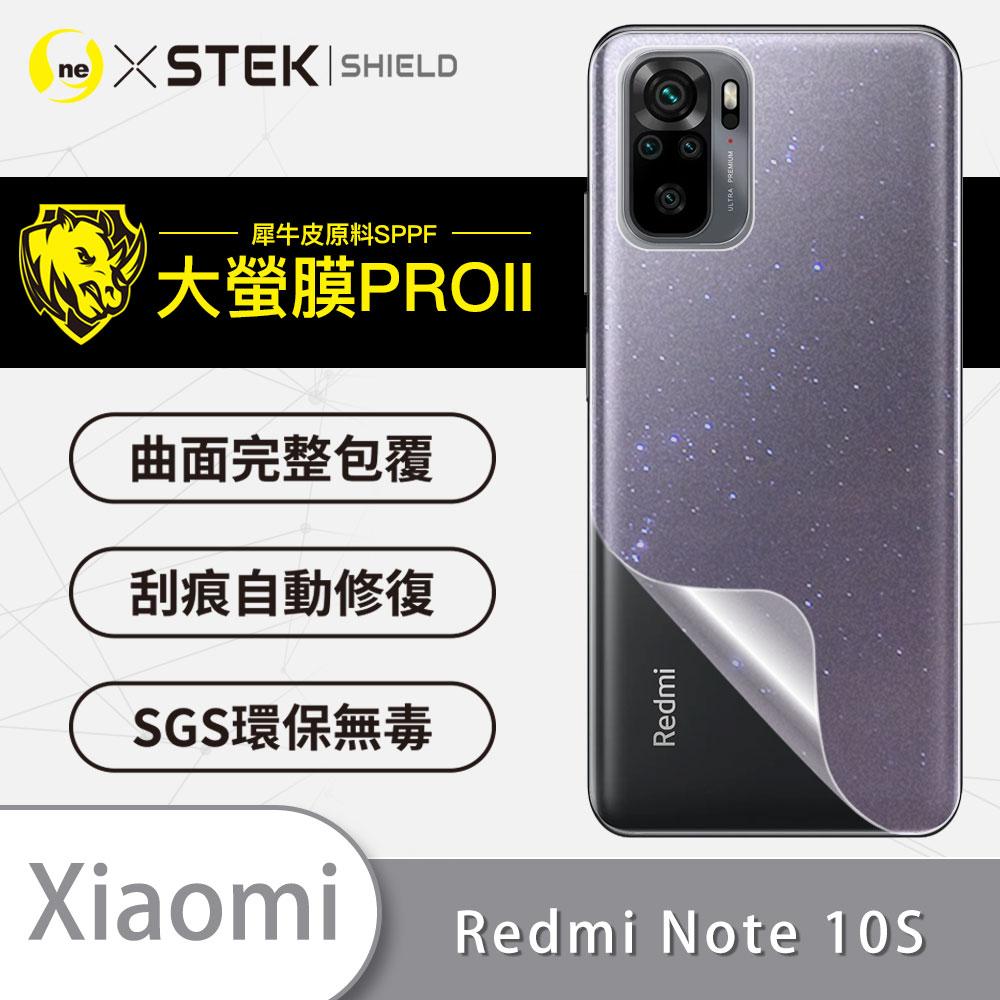 【大螢膜PRO】紅米Note10S 手機背面保護膜 閃亮鑽石款 超跑犀牛皮抗衝擊 MIT自動修復 防水防塵 XIAOMI