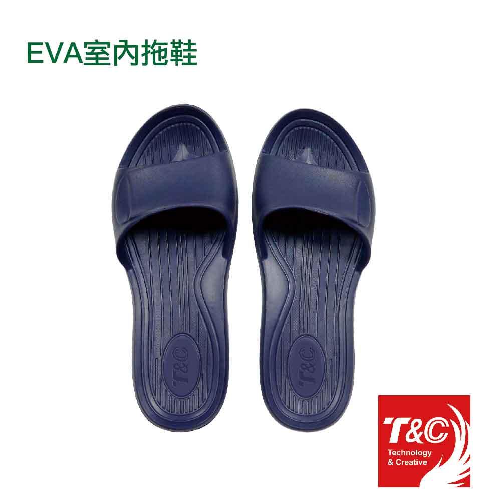EVA室內拖鞋-深藍色(尺寸M / 3雙入)