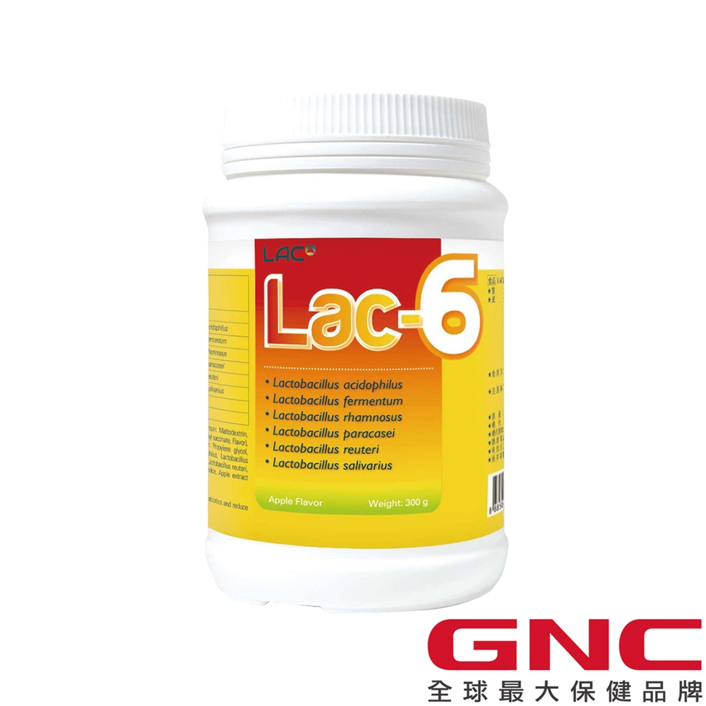 【GNC健安喜】LAC -6益淨暢乳酸菌顆粒 300G(益生菌/益菌生/木寡糖/果寡糖/蔬果萃取)
