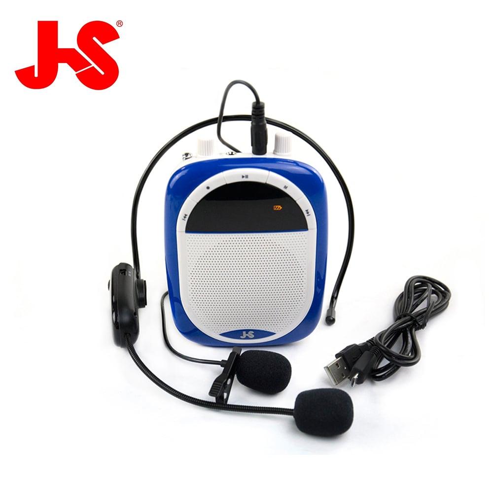 JS淇譽電子 有線/無線兩用教學擴音機 JSR-13 藍色