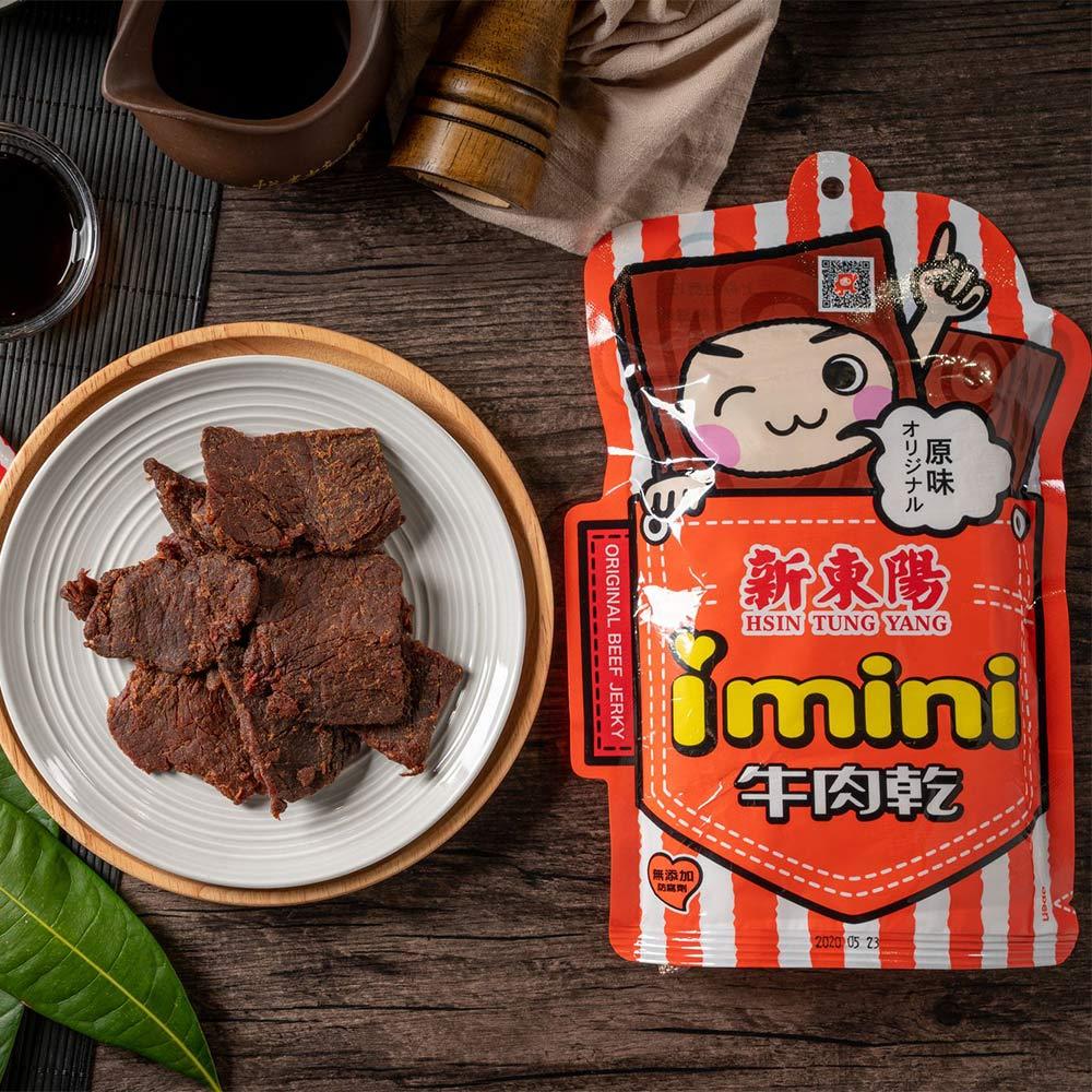 【新東陽】I-mini原味牛肉乾 (90g*5包)