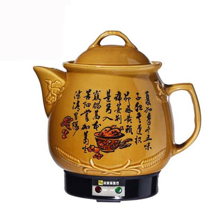 鍋寶藥膳壺 MP-3860-D