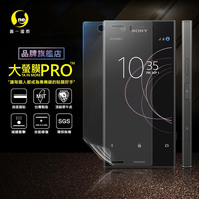 O-ONE旗艦店 大螢膜PRO SONY XZ1 Compact 螢幕保護貼 亮面透明 台灣生產高規犀牛皮螢幕抗衝擊修復膜