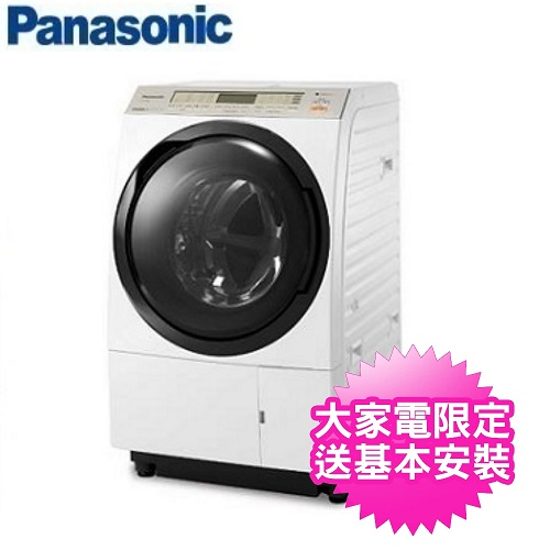 【Panasonic國際牌】日本製變頻洗脫烘滾筒洗衣機-11kg NA-VX88GR