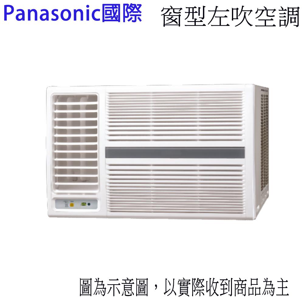 【Panasonic國際】6-8坪左吹定頻窗型冷氣CW-N40SL2