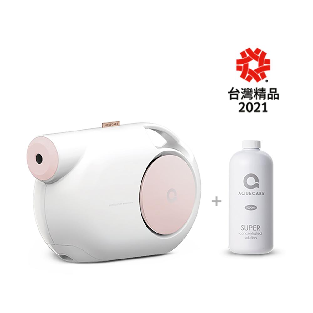 預購【AQUECARE天淨】T1 PLUS 無線手持抗菌機-薔薇粉(贈極效抗菌原液1000ml)