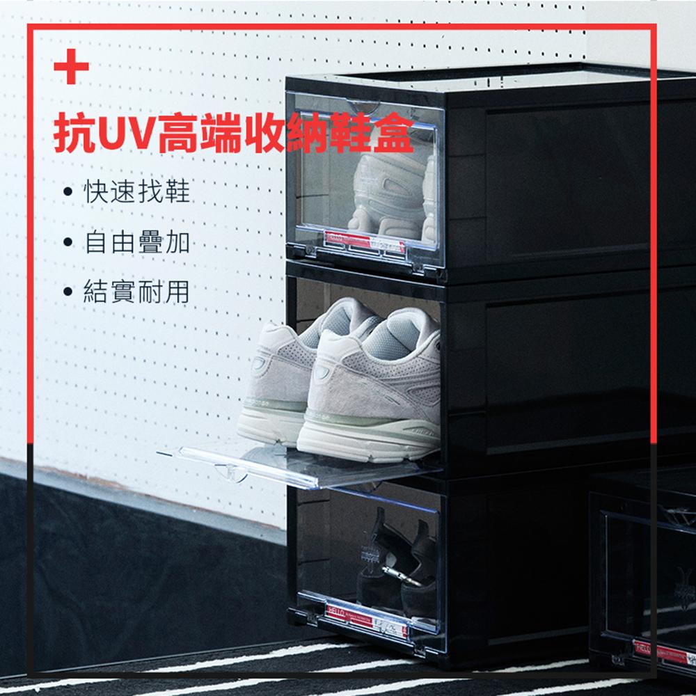 【Y.A.S】美鞋神器 抗UV高端收納鞋盒(12件組)