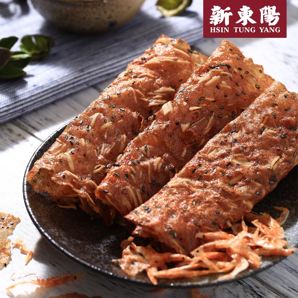 【新東陽】櫻花蝦薄脆片肉乾禮盒*4盒 (75g*2包/盒)