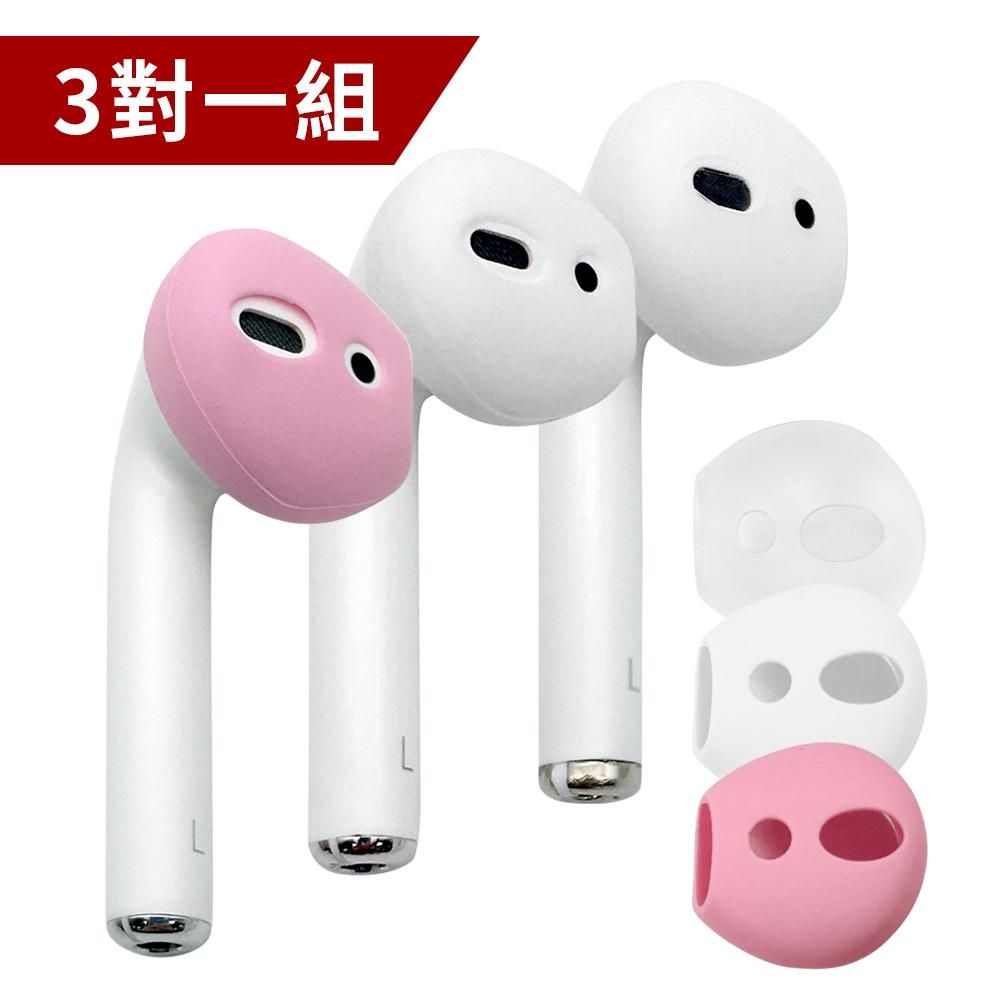 AirPods 耳機專用保護套(一組三色,粉x2、白x2、透明x2)