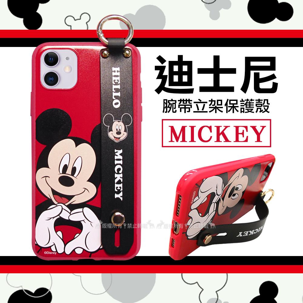 迪士尼授權 iPhone 11 6.1吋 腕帶立架保護殼 支架手機殼(米奇)