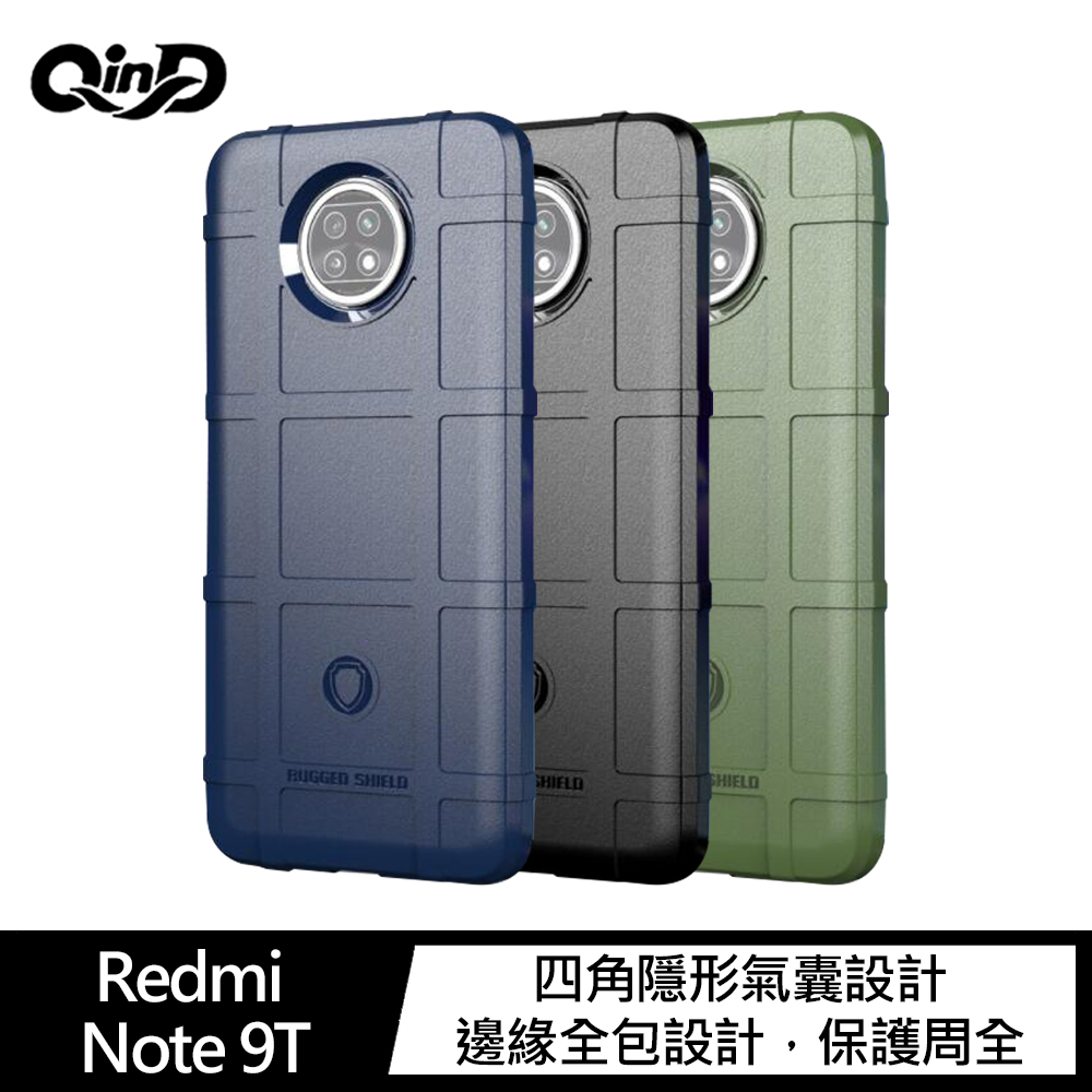 QinD Redmi Note 9T 戰術護盾保護套(藍色)