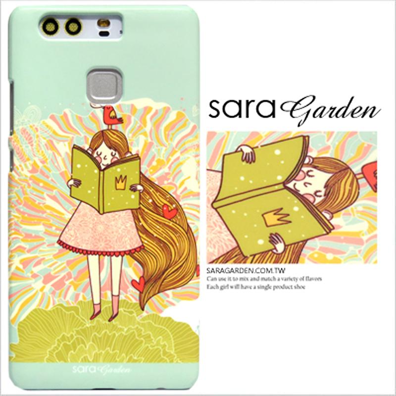 【Sara Garden】客製化 手機殼 華為 P10 故事書女孩 手工 保護殼 硬殼