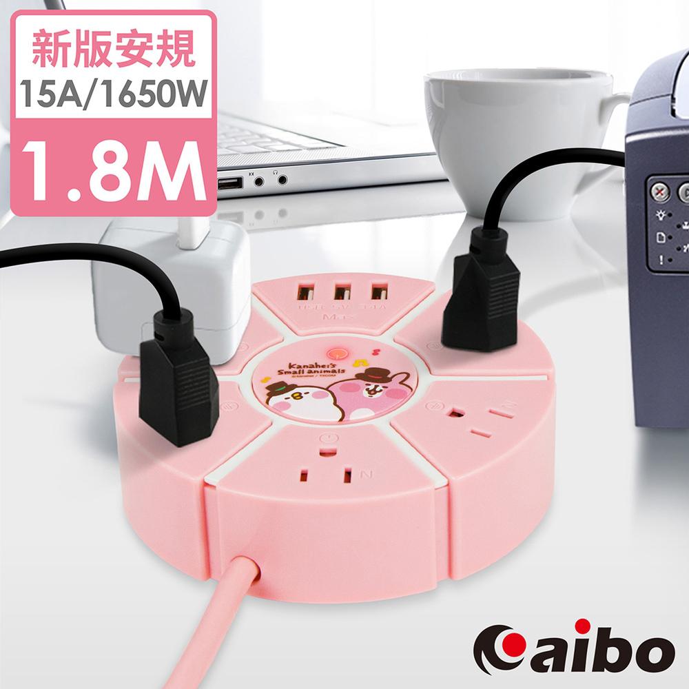 【卡娜赫拉的小動物】360全方位 多功能15A電源延長線-1.8M-唱歌