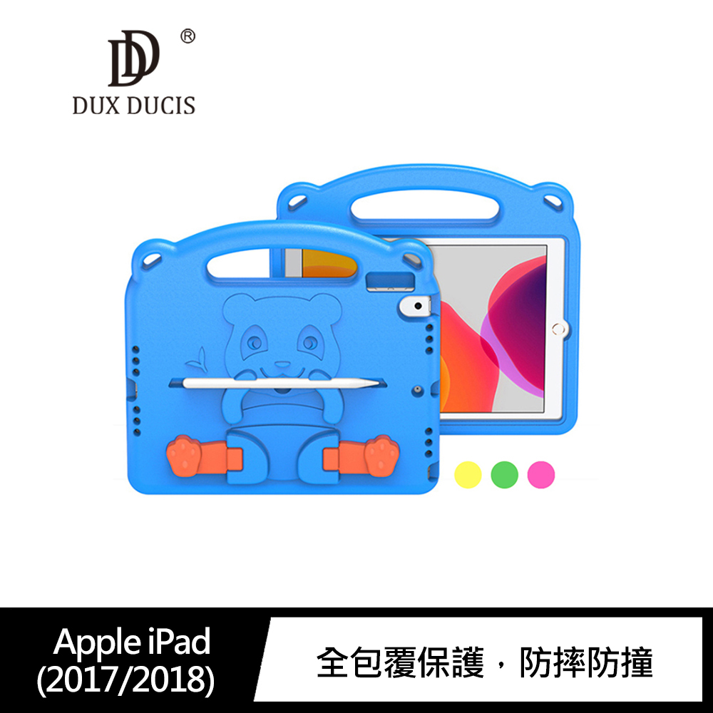 DUX DUCIS Apple iPad(2017/2018) Panda EVA 保護套(黃色)