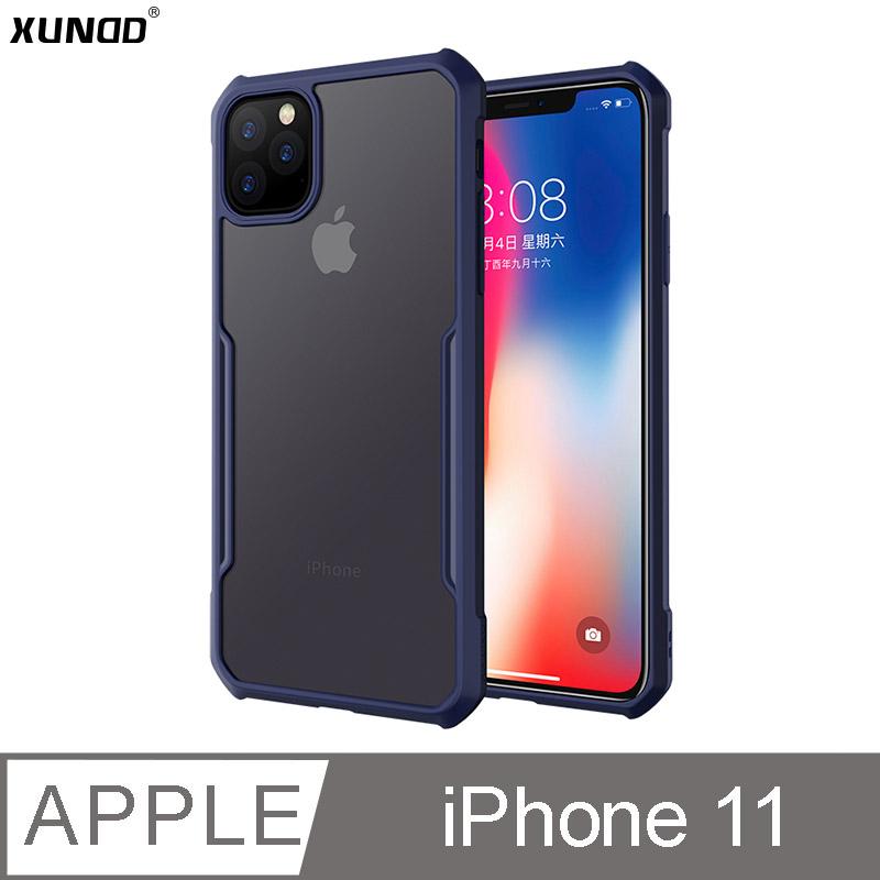 XUNDD 甲蟲系列 IPHONE 11 防摔保護軟殼 (深海藍)