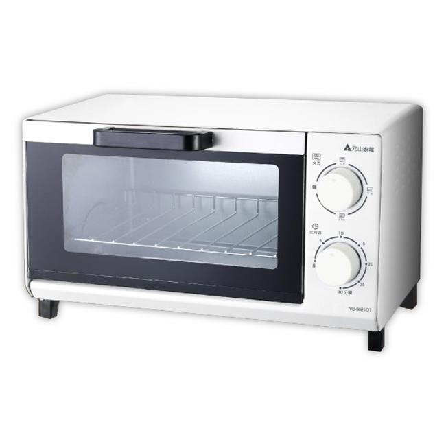 【元山】8L多功能電烤箱 YS-5081OT