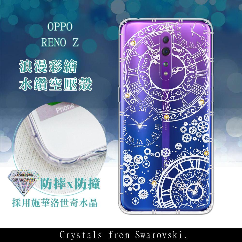 OPPO Reno Z 浪漫彩繪 水鑽空壓氣墊手機殼(齒輪之星)
