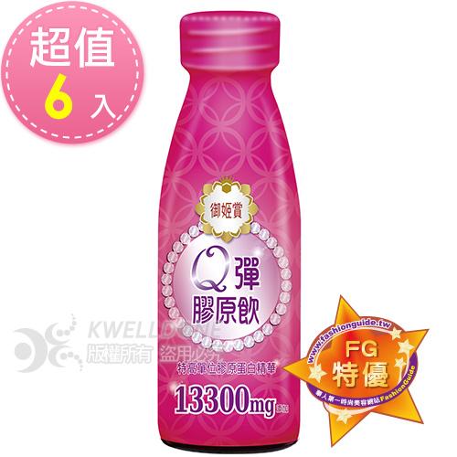 御姬賞-Q彈膠原飲60ml-6入