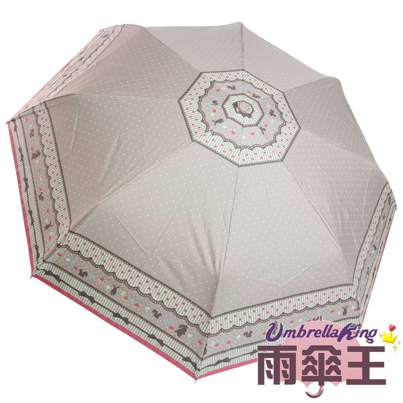 【雨傘王】蜜糖水玉蕾絲自動傘(終身免費維修)