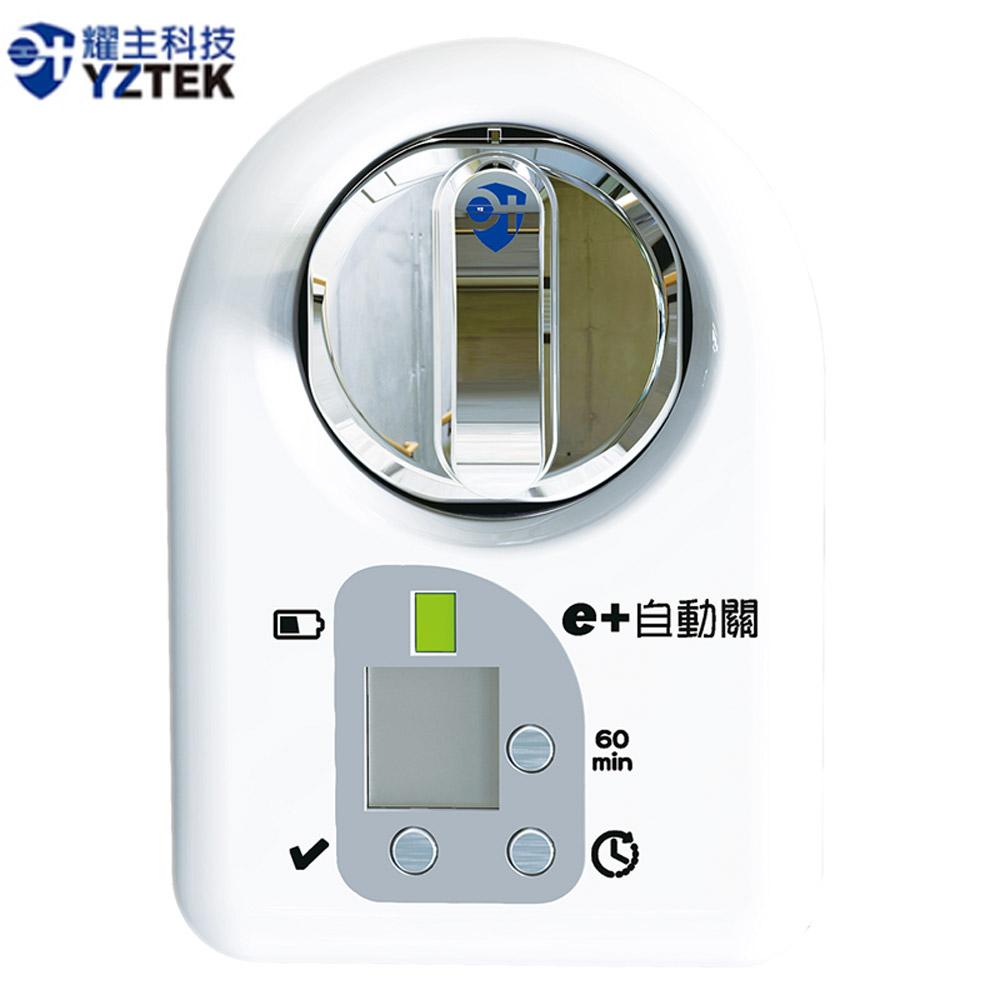 (時尚白-直式)e+自動關-瓦斯爐安全控制系統 瓦斯自動關 老人的好幫手 安裝簡單 自動關火 安心提醒