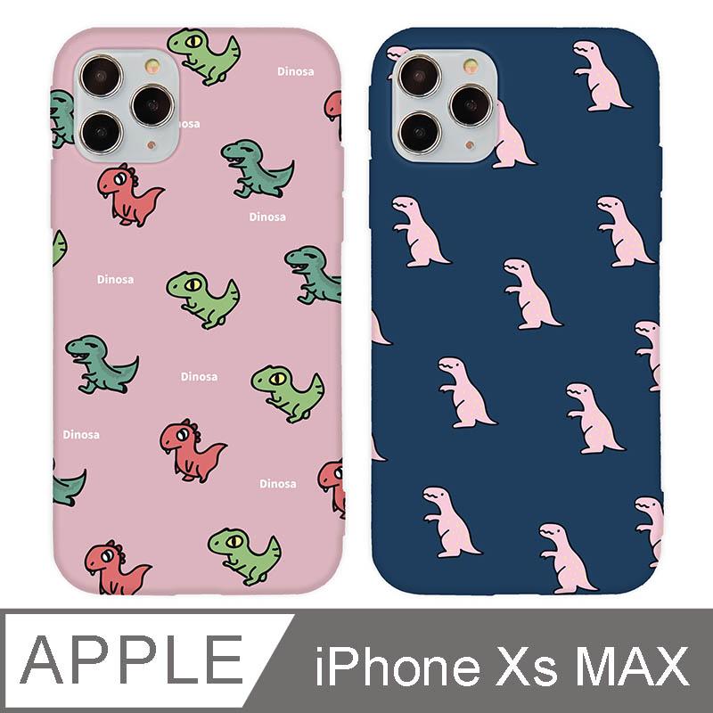 iPhone Xs Max 6.5吋 時尚經典恐龍亂花iPhone手機殼 排排站小恐龍
