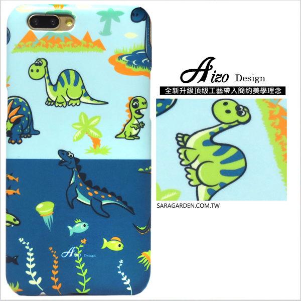 【AIZO】客製化 手機殼 OPPO R11sPlus r11s+ 保護殼 硬殼 手繪可愛恐龍