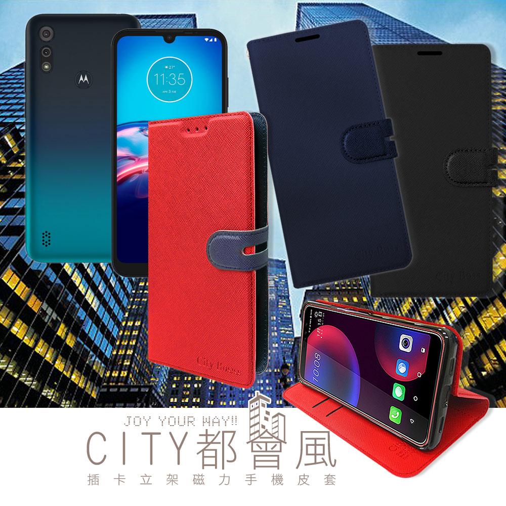 CITY都會風 Motorola Moto E6s 插卡立架磁力手機皮套 有吊飾孔(瀟灑藍)