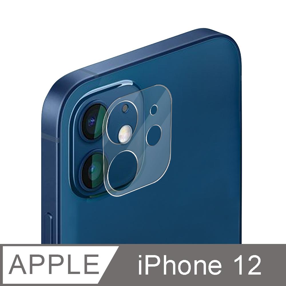 iPhone 12 6.1吋 鏡頭專用 3D立體透明全包覆 高硬度抗刮保護貼