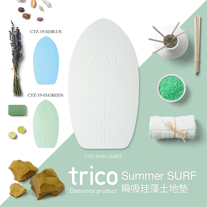 【日本trico】Summer SURF瞬吸珪藻土地墊〈Gray灰色〉