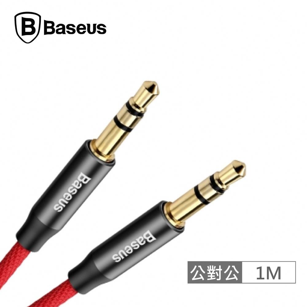 Baseus 倍思 M30 藝紋 音頻線 3.5插頭對3.5插頭 1M-紅黑