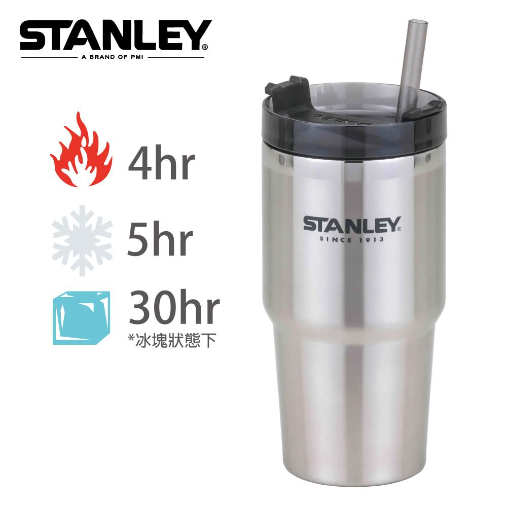【美國Stanley】冒險系列吸管隨手杯591ml-原色(9/30~10/3訂單會延後至10/5開始出貨)
