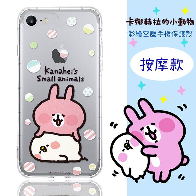 【卡娜赫拉】iPhone6/6s Plus (5.5吋) 防摔氣墊空壓保護套(按摩)