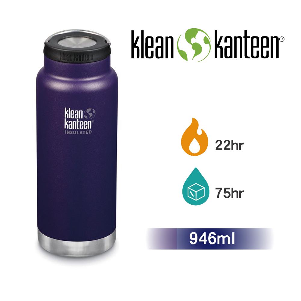 【美國Klean Kanteen】TKWide寬口不鏽鋼保溫瓶-946ml橄欖紫