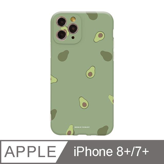 iPhone 7/8 Plus 5.5吋 營養滿分酪梨碎花iPhone手機殼