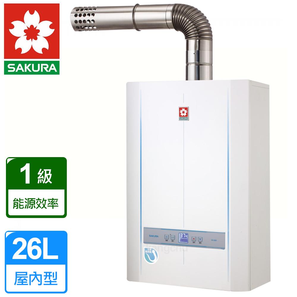 【櫻花牌。限北北基桃中高配送。】26L數位恆溫熱水器/SH-2690(桶裝瓦斯)。永久免費安檢。