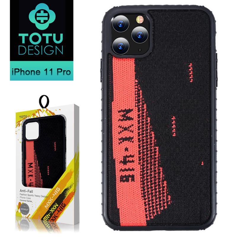 【TOTU台灣官方】iPhone11Pro手機殼防摔殼SGS認證編織潮流 i11Pro (5.8) 椰子系列 條紋黑紅