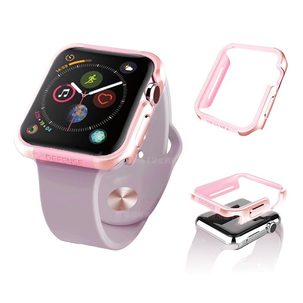 刀鋒Edge系列 Apple Watch 40mm 鋁合金雙料保護殼 保護邊框(玫瑰金)