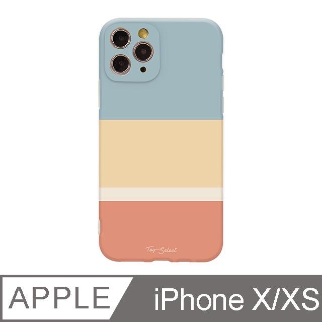 iPhone X/Xs 5.8吋 法式悠然線條iPhone手機殼 朝氣清晨