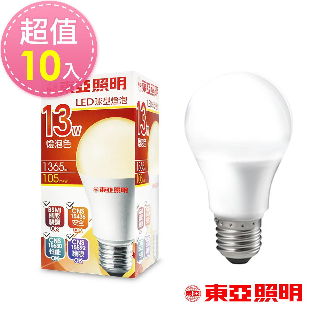 東亞照明 13W球型LED燈泡1365LM-黃光(燈泡色)10入