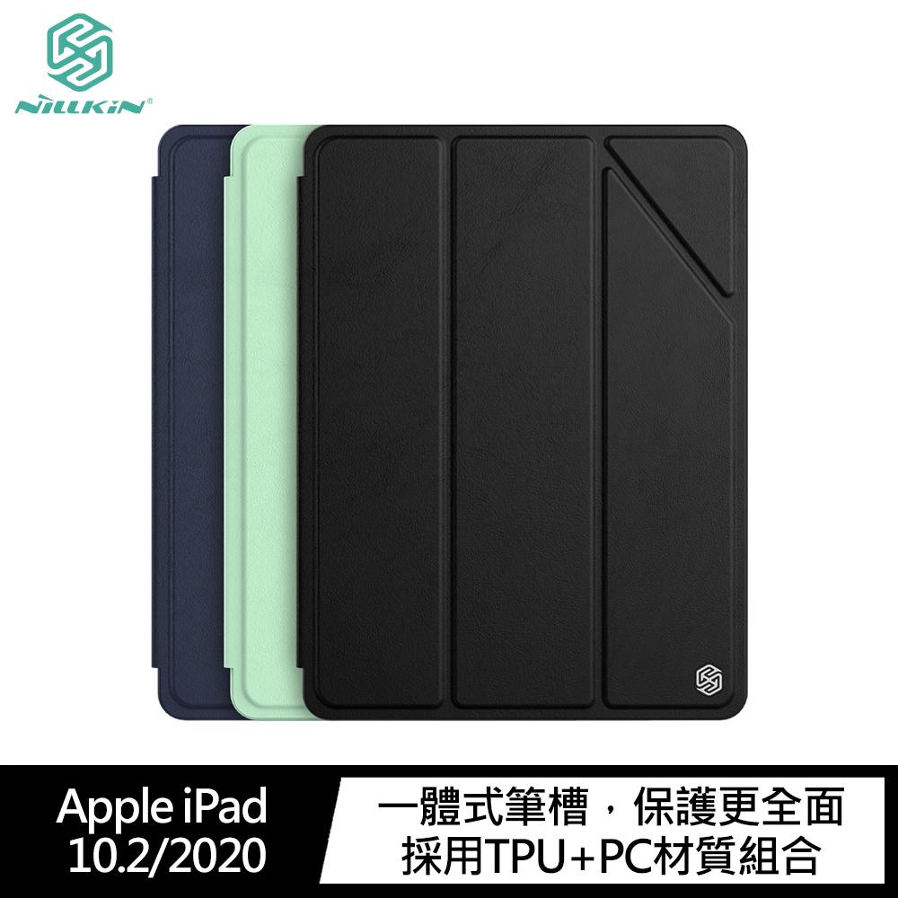 NILLKIN Apple iPad 10.2/2020 簡影 iPad 皮套(午夜藍)